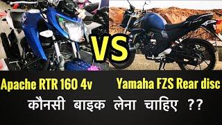 Tvs apache rtr 160 4v VS Yamaha FZS rear disc