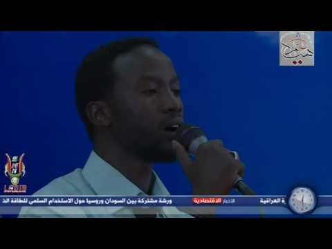 Xxx Mp4 أم أدم ● فرقة عقد الجلاد Quot تكريم المهندس إبراهيم أحمد الحسن 2017م Quot 3gp Sex