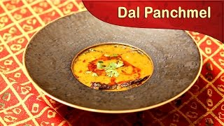 Dal Panchmel | Panchratan Dal | Veg Recipes of India | Rajasthani Recipe