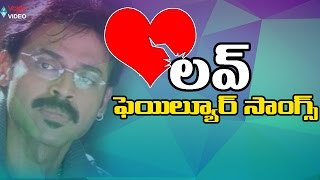 Love Failure Video Songs - Latest Love Songs - 2016