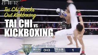 Tai Chi vs Kickboxing ✓ Tai Chi Knockout Kickboxer