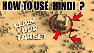 (HINDI) NEW CLAN WAR TOOL UPDATE FULL EXPLAINED IN CLASH OF CLANS
