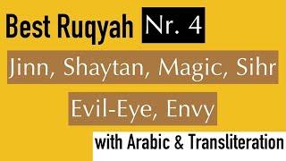 Best RUQYAH Nr. 4 | SiHR, MAGiC, JiNN, Evil Eye | by Abu Al Abbas
