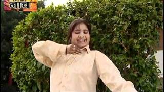 Mobile Se Miss Call [Full Song] Naach