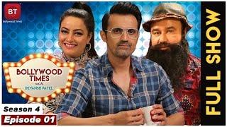 Dr MSG & Honeypreet Insan talk Jattu Engineer - Full Episode - Season 4 Episode 01