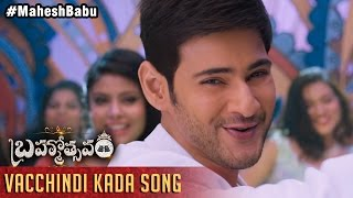 Brahmotsavam Songs   Vacchindi Kada Avakasam Song Trailer   Mahesh Babu   Samantha   Kajal Aggarwal