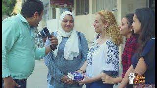 مذيع الشارع  ليه سموا يوم عاشوراء بالاسم ده ؟