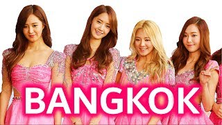 Bangkok - The City of Pleasure - in English