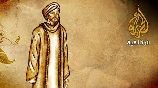 مقتل ابن المعتز - مقاتل الشعراء