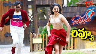 Winner Movie Review | Maa Review Maa Istam | Sai Dharam Tej, Rakul Preet Singh #Winner