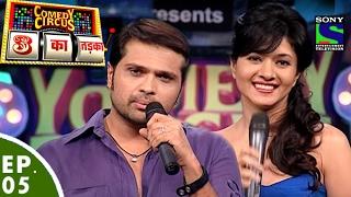Comedy Circus 3 Ka Tadka - Ep 5 - Himesh Reshammiya