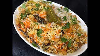 Chana Biryani Recipe/ How To Make Chana Biryani (English Subtitles)