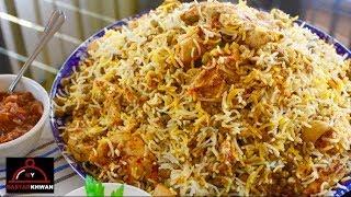Afghani Chicken Mung Biryani - Mash Palaw -ماش پلو افغانی