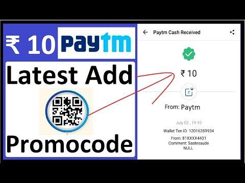 ₹ 10 PayTm Add Promocode Offer Scan & Pay Latest Paytm Offer
