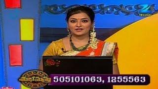 Subhamasthu - Episode 369 - November 20, 2014