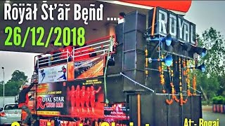 ROYAL STAR MUSIC BAND GUJRAT NEW TITLE SONG LATEST NEW BAND PARTY SUPER 2018-3-12..................