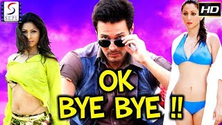 Ok Bye Bye !! - Hindi Movies 2018 Full Movie HD l Rajneesh Duggal, Tanisha Mukherjee