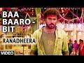Baa Baaro Bit Video Song I Ranadheera Video Songs I V Ravichandran, Kushboo | Kannada Old Songs