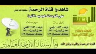 كيف نستثمر رمضان للشيخ محمد حسان3