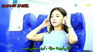 المسلسل الصيني ثعلبه واقعه بلحب على اغنية اجنبية حماسيه  فتاة سيئه  مترجمه عربية