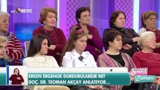 Doç. Dr. Teoman Akçay - Beyaz Tv Sağlık Zamanı 12.03.2017