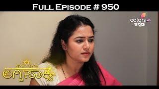 Agnisakshi - 24th July 2017 - ಅಗ್ನಿಸಾಕ್ಷಿ - Full Episode