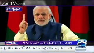 Mubashir Luqman Played Video Of Narendra Modi Using Harsh Words For Nawaz Sharif