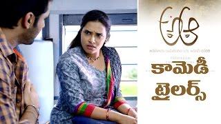 A Aa Movie Back to Back Trailer | Nithin |  Samantha Ruth Prabhu | Anupama Parameshwaran | Trivikram