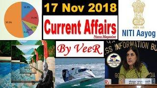 17 November 2018 Current Affairs | Daily Current Affairs, PIB, Nano Magazine, Detail Study in Hindi