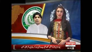 Express News Headlines and Bulletin - 09:00 PM | 28 March 2017