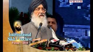 International Sikh Conclave 2016, Patna | Prakash Singh Badal | CM Punjab