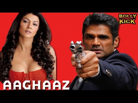 Aaghaaz Full Movie | Hindi Movies Full Movie | Hindi Movie | Sunil Shetty Full Movies | Sushmita Sen