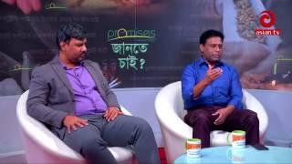Dr. Hasan Mahmud Reza_JANTE CHAI_Asian TV_04 08 17