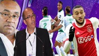عاجل الرجاء تتخد قرار رائع  - حكيم زياش يبهر الصحافة   - أحمد أحمد يصفع المغرب