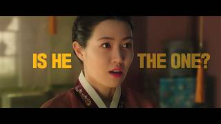 THE PRINCESS AND THE MATCHMAKER Official Int'l Main Trailer