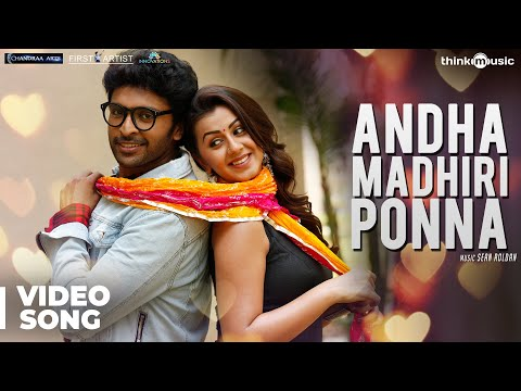 Neruppuda Songs   Andha Madhiri Ponna Video Song   Vikram Prabhu, Nikki Galrani   Sean Roldan