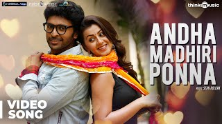 Neruppuda Songs | Andha Madhiri Ponna Video Song | Vikram Prabhu, Nikki Galrani | Sean Roldan