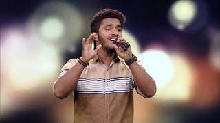 Super 4 I Vaishakhan - Aa ragam I Mazhavil Manorama