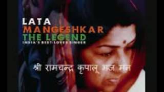 Shree ramchandra kripalu bhajman lata mangeshkar