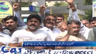 Social security employees protest for up gradation Faisalabad