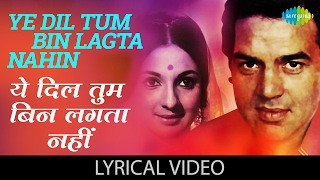 Ye Dil Tum Bin with lyrics   ये दिल तुम बिन गाने के बोल   Izzat   Dharmendra/Jayalalitha
