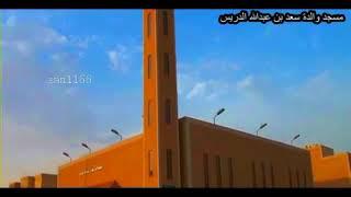 صلاة الوتر لأخر ليلة في رمضان 1438/9/29 للقارئ عبدالعزيز العتيق