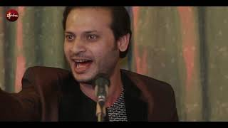 RAAG HANS DHUNI ( Hansdhawani ) | Latest Video | AKBAR ALI | Suristaan Music