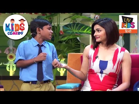 Xxx Mp4 Khajur Wants Prachi As His Mother Kids Comedy The Kapil Sharma Show 3gp Sex