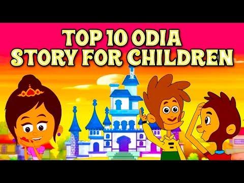 Xxx Mp4 Top 10 Odia Story For Children Odia Gapa Aai Maa Kahani Odia Kahani Odia Cartoon 3gp Sex