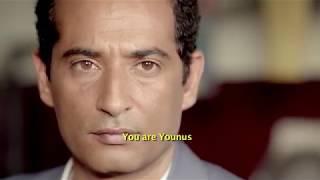 Younes Son of Fedda Promo  - يونيس ولد فضة - برومو