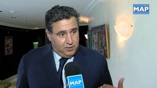 تصريح عزيز أخنوش حول صندوق التنمية القروية و المناطق الجبلية
