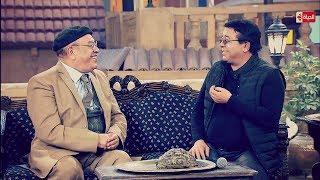 """ملخص حلقة النجم """" أحمد ادم """" وكوميديا رهيبة مع الفنان صلاح عبد الله ... فى برنامج """" سطوح عم صلاح """""""