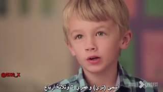 أطفال سألوهم عن معنى الحب .. كمية براءة في اجاباتهم ❤️❤️