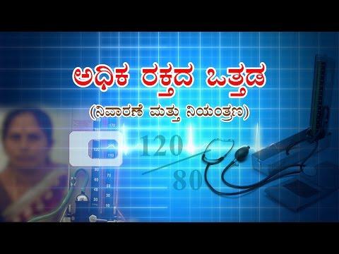 Xxx Mp4 High Blood Pressure Prevention Control Kannada 3gp Sex